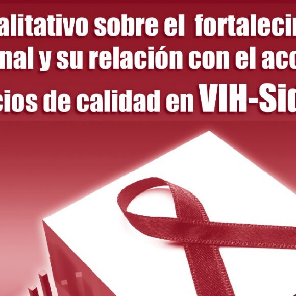 VIH-Sida Fortalecimiento institucional